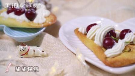 自制口感酥脆香甜的蛋筒樱桃奶油塔