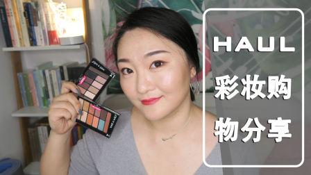 [七七]彩妆购物分享&测评|WNW、CoverFX、Kiko、Hourglass
