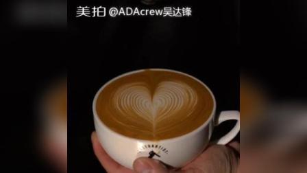 咖啡拉花压纹爱心 值得反复看100遍