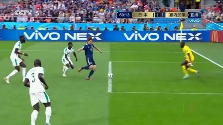 错失机会!日本队球员边路传到门前 大迫勇也一脚踢空