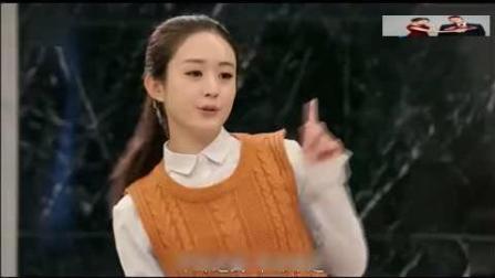 赵丽颖和陈伟霆舞蹈视频, 一起来尬舞吧