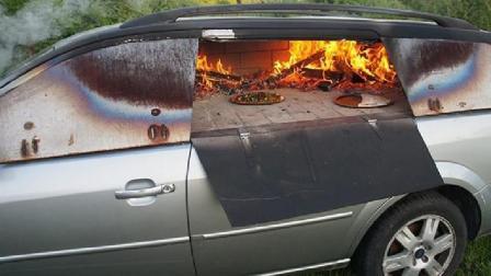旧车改造成烤披萨炉 不烧汽油烧木头
