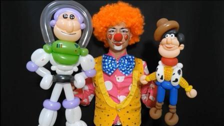 《玩具总动员》人物大集合 表演个段子吧