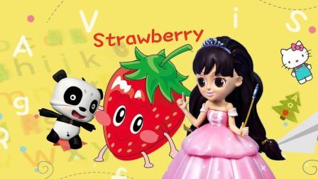 滚滚故事学英语 第二季 学习英语单词Strawberry 学习英语单词Strawberry
