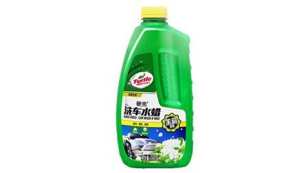自己洗车, 就是这么简单