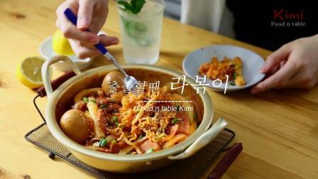 小杰搬运 美食 美味 料理 制作 面食 韩式拉面炒辣年糕