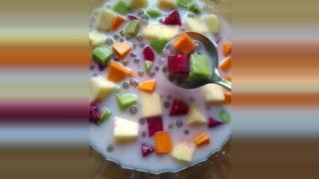 夏日家庭版酸奶水果西米露做法, 放入冰箱冷藏一会, 口味更佳!