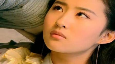据说刘亦菲当年拍这段时, 眼睛都已经哭肿了