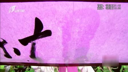 蒲剧名家贾菊兰唱《河东颂》, 现场展现书法技艺, 水平高超!