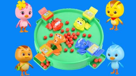 萌鸡小队麦奇朵朵大宇欢欢玩青蛙吃豆玩具贪吃珠益智亲子游戏