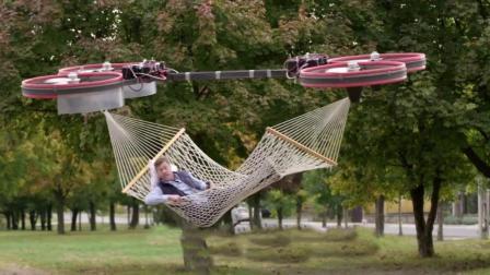 小伙在无人机下面装了个吊床, 一言不合就上天, 到处吓人!