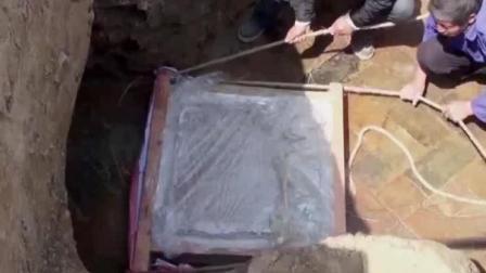 房地产公司挖开垃圾场, 下面竟有2座古墓, 里边躺着个隋朝皇帝!