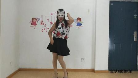 金梦姐姐舞蹈7.16