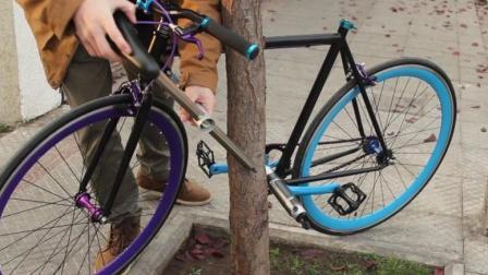 世界上最安全的自行车, 直接能变成大锁, 再牛的小偷都偷不走!