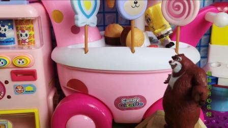 熊大熊二的冰淇淋车, 熊出没的买糖果啦