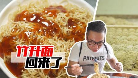 广州︱一家20几平方的小店竟然上了必比登推荐, 原因无它, 就是好吃啊!