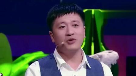 教师圈里最搞笑的老师, 听听张雪峰怎么回答考英语17分女生的问题