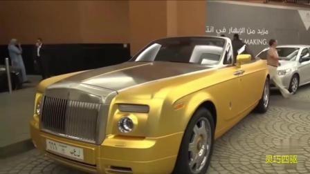 这辆黄金跑车也只有阿拉伯人能买的起