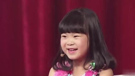 上海5岁服装设计大师, 开口点评郭德纲说的一无是处, 孟非笑了