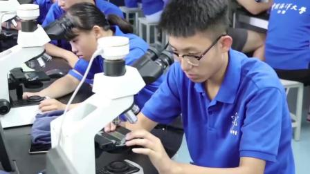 2017年青少年高校科学营精彩回顾