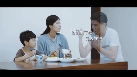 《守住底线 人生没有重来》福建莆田涵江区监委汇报宣传片