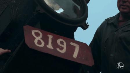 在8197号蒸汽火车上, 石师傅付出了他的青春
