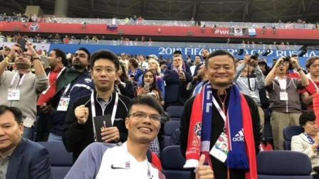 马云看世界杯比赛惊现身观众席, 网友: 再有钱也坐不到贵宾席!
