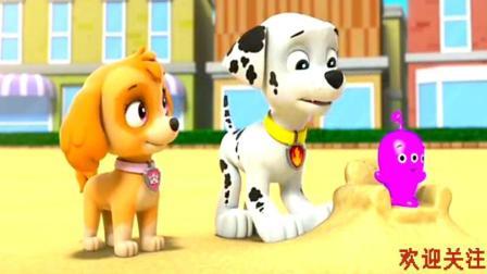 汪汪队立大功: 狗狗们外星朋友没有玩具很伤心, 要怎么办呢? 真逗