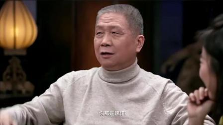 窦文涛说马未都是老头, 马爷不高兴了, 气氛好尴尬