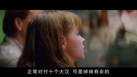 趣说电影: 没想到追求女神的最高境界, 就是冒充同性恋!