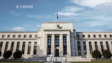 美债赔本发售, 也无人接盘? 外媒: 美国债务经济泡沫即将被刺穿!