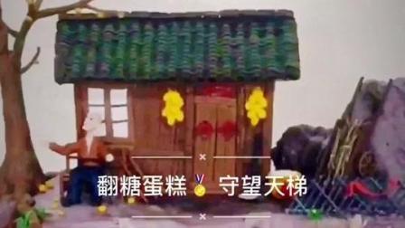 广州刘清西点学校翻糖蛋糕进店学习, 直接复制经验高效省时!