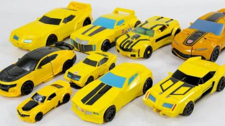 介绍超多的变形金刚大黄蜂玩具