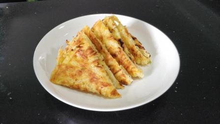 美食食谱: 教你一道土豆丝饼! 营养好吃、做法简单容易学!