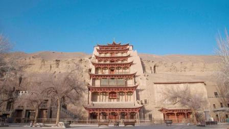 敦煌莫高窟 惊叹的千佛洞艺术和文明 规模最大的佛教艺术地