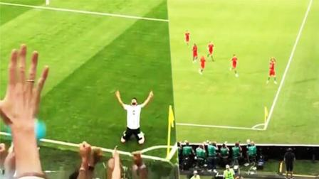 体坛嘿未够 第一季:身临其境!世界杯十佳球看台实拍版 现场见证梅西C罗世界波