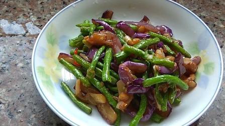 红烧茄子新做法, 柔软又筋道, 凉了也不会硬, 好吃又下饭