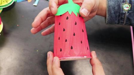 幼儿手工DIY, 简单剪纸用一次纸杯制作一个草莓
