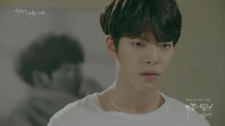 金娜英《Say Goodbye》韩剧《任意依恋》插曲MV金宇彬、裴秀智