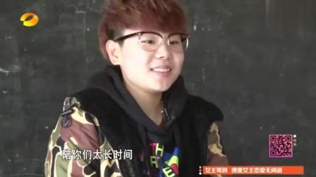 变形计: 刘珈辰跟同学说一万块钱只够我一个星期花的, 同学惊呆了