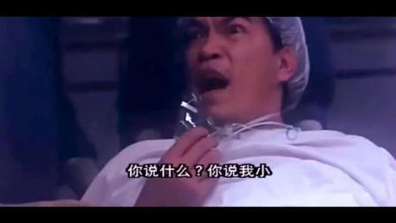 大傻成奎安刚做完手术就要去砍人, 却碰到凶护士连屁都不敢放