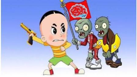 植物大战僵尸动画片 植物大战僵尸未来世界 射击僵尸【1-15关】