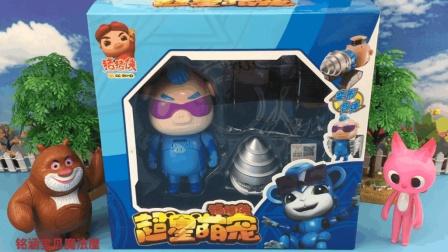 猪猪侠超星战队之波比合体变形玩具