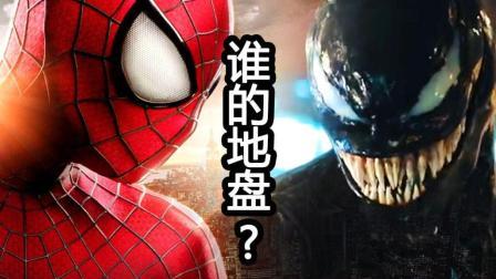 漫威电影中, 毒液比很多超级英雄都要厉害, 为什么复联中没有他?