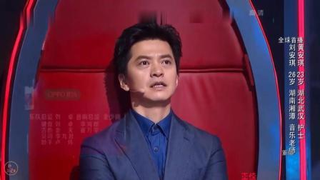 中国好声音选手二次元VS黑嗓唱法演绎《权御天下》, 四位导师瞬间转身了!