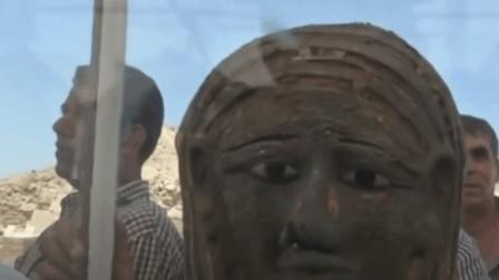 埃及发现木乃伊制作工坊 出土2500年前面具