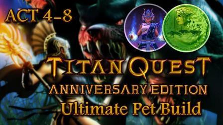 《泰坦之旅周年版》 不朽王座 ACT 4-8