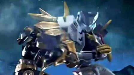 超兽武装: 狮王超兽武装对付风耀, 被风耀打下山崖