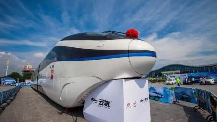 在奔驰和宝马研发新能源汽车的时候, 比亚迪的云轨已经上天了!
