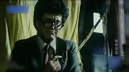 赵本山给人割双眼皮, 居然是用笔画上去的, 有点坑人了